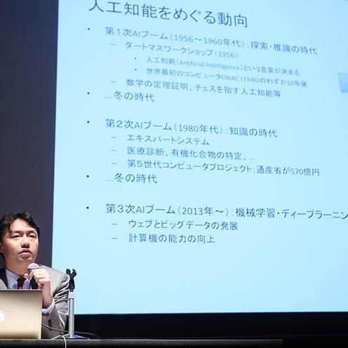 松尾先生、人工知能と広告の未来はどっちですか?(前編)