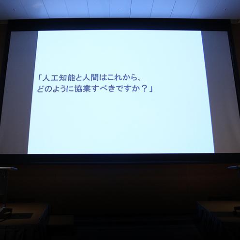 松尾先生、人工知能と広告の未来はどっちですか?(後編)
