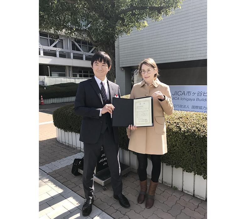 「グローバル教育コンクール2016年度」審査員特別賞の賞状