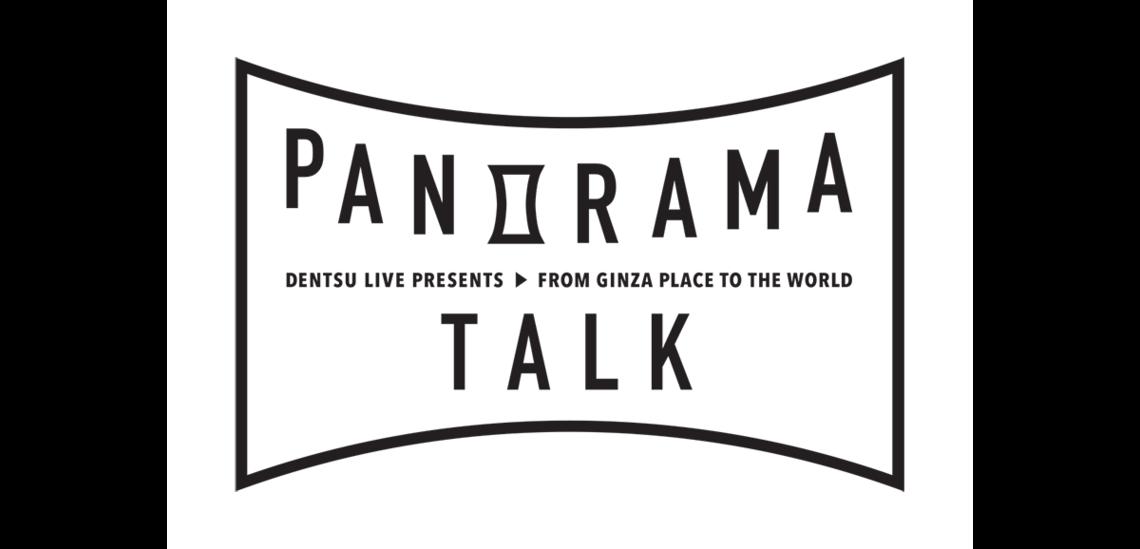 パノラマトークロゴ