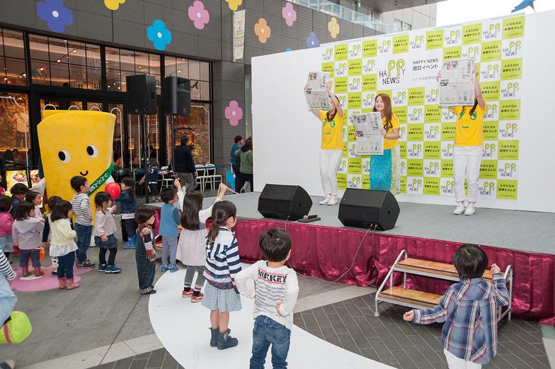 子どもたちを対象とした「しんぶんのうたコンサート」を開催