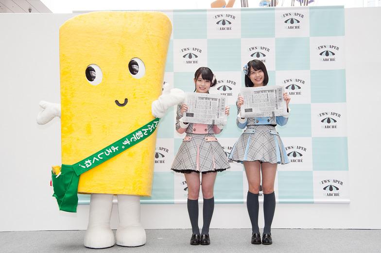 AKB48チーム8の岡部麟さん(茨城県代表)と小田えりなさん(神奈川県代表)がスペシャルトークショーを行った。