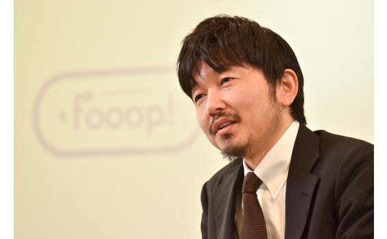 ソーシャルシティプラットフォーム「+fooop!」が実現する、世界最先端の街