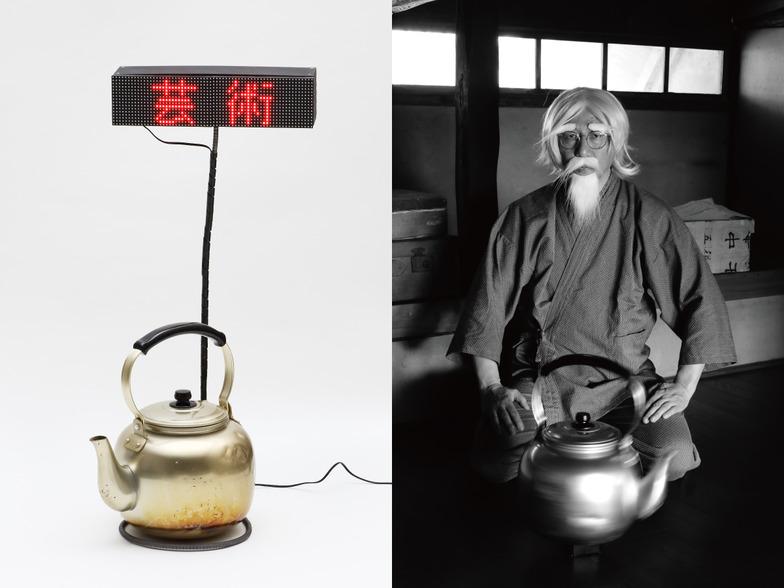 「しりあがり寿の現代美術 回·転·展」  東京、愛知、兵庫で16~17年に開催
