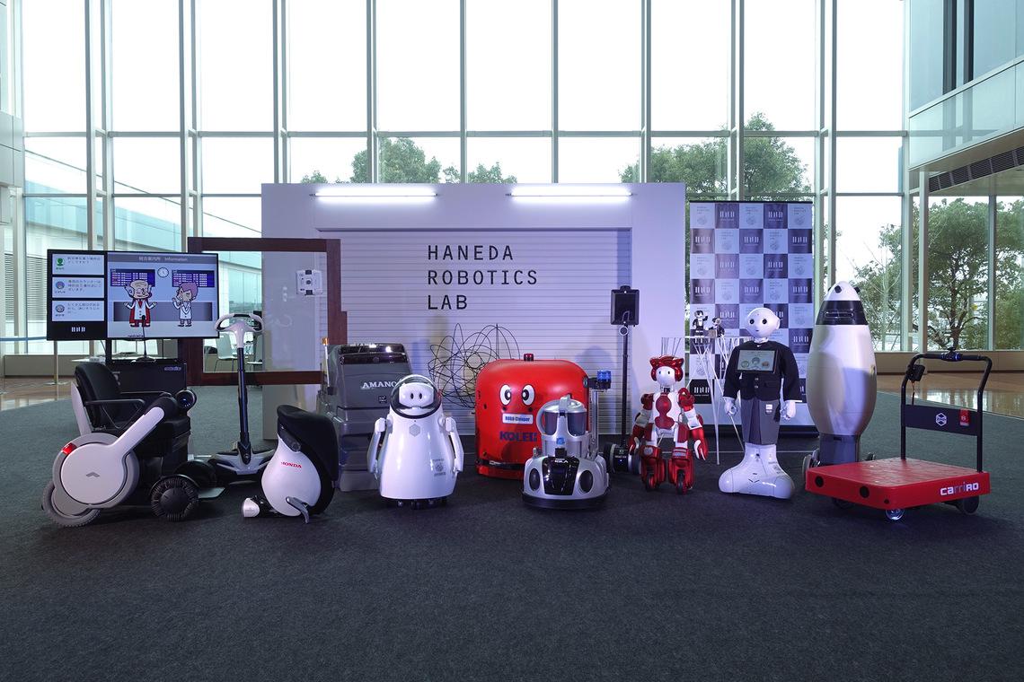 「羽田空港ロボット実験プロジェクト」の第1期実証実験