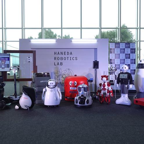 2020年には羽田空港で実際にロボットを活用したい