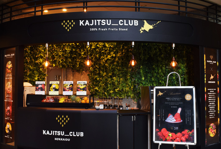 KAJITSU_CLUBカレッタ汐留店