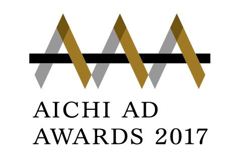 AAA2017ロゴ