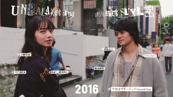 ベスト・キャンペーン「TOKYO CULTURE STORY」