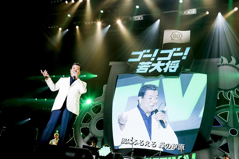 6月17、18日に開催された「ゴー!ゴー!若大将FESTIVAL in OSAKA」で
