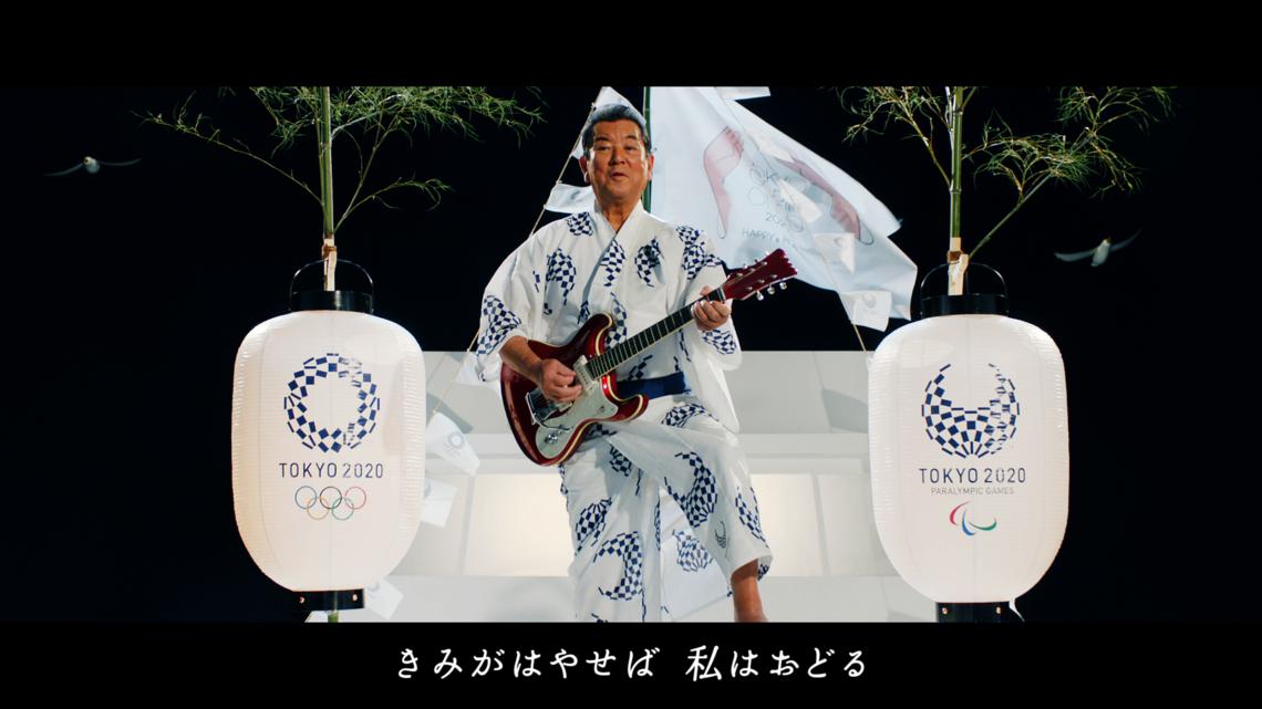 東京五輪音頭2020」 フルバージョンが視聴できる ミュージックビデオ ...