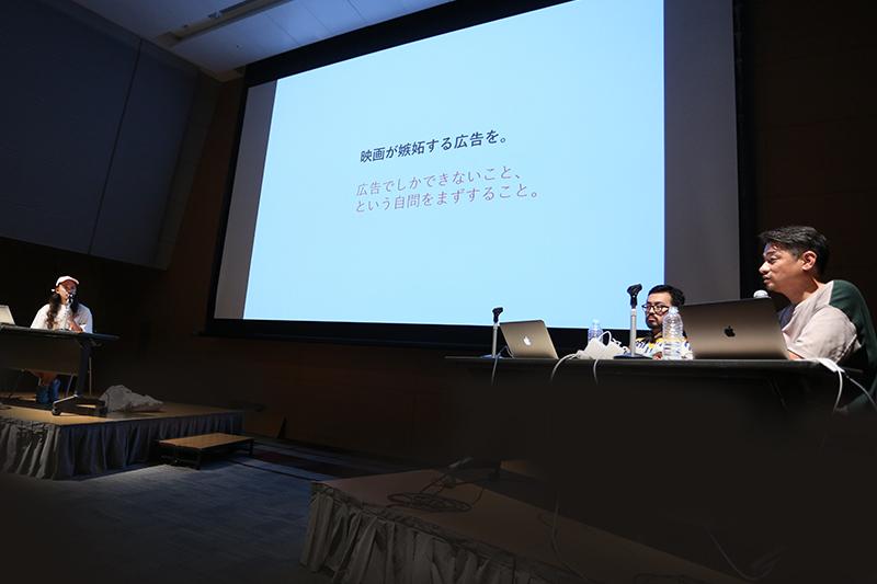 電通デザイントーク「拝啓、コンテンツつくってますか!?(後編)」画像01