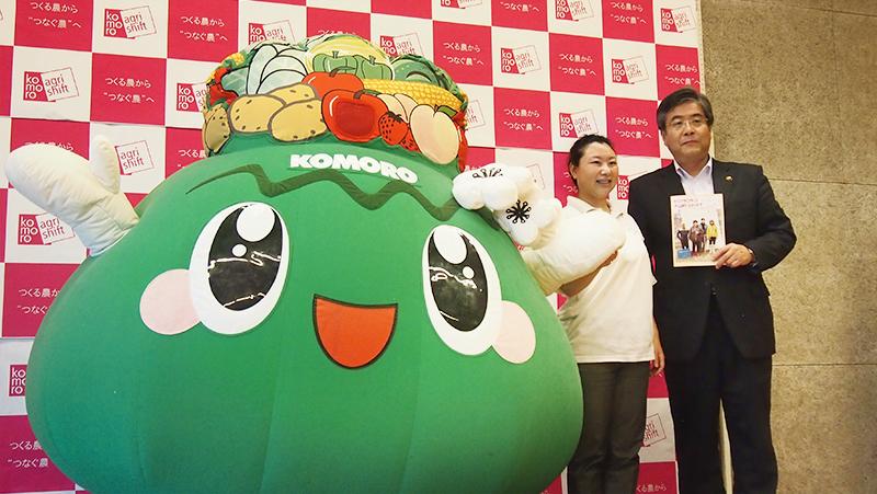キャラクター「こもろん」と、DGCテクノロジーの櫻本氏、小泉市長