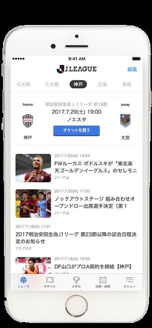 ○ニュース