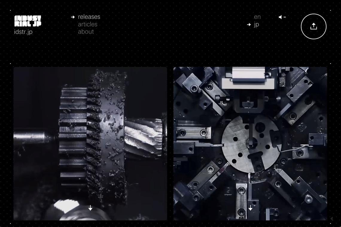 INDUSTRIAL JPのウェブサイト。工場の画像は、宮川政寛、井上圭佑が撮影