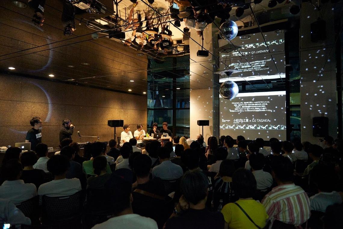 リクルートギャラリーG8で行われた、ADC賞のDJ&トークイベントの様子