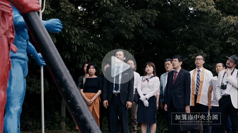 【活動報告3】加賀の魅力的な観光スポットを求めて、加賀市中央公園を訪れるが・・・