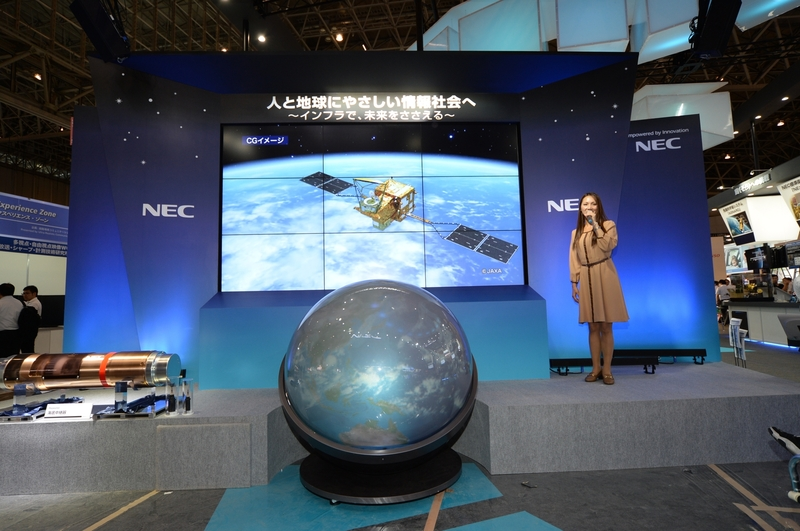 NEC:世界中で活用されている高度な技術力をステージで訴求