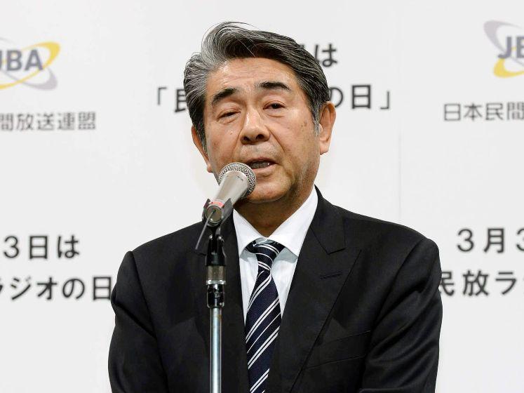 三木ラジオ委員長