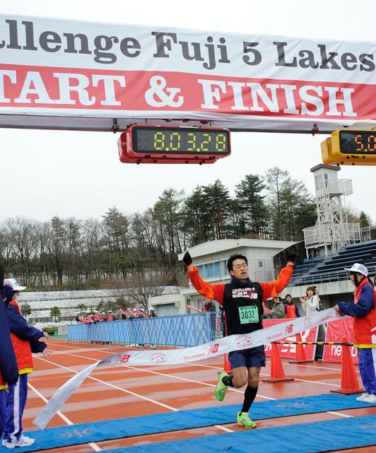富嶽三十六チャレンジ「富士五湖マラソン」