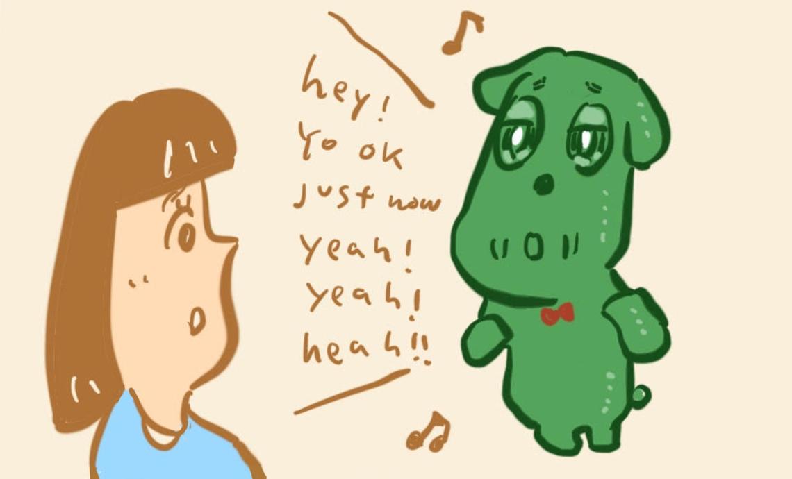 ショーワン9-9 ♪hey