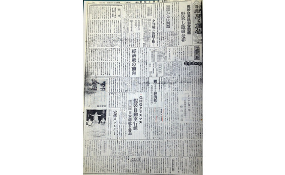 戦後日本にPRを本格導入した男  田中 寛次郎(8)
