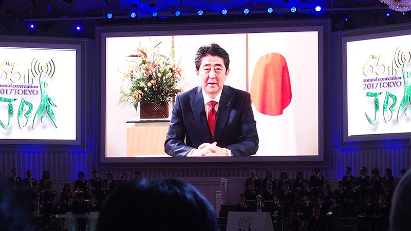 安倍首相からビデオレター