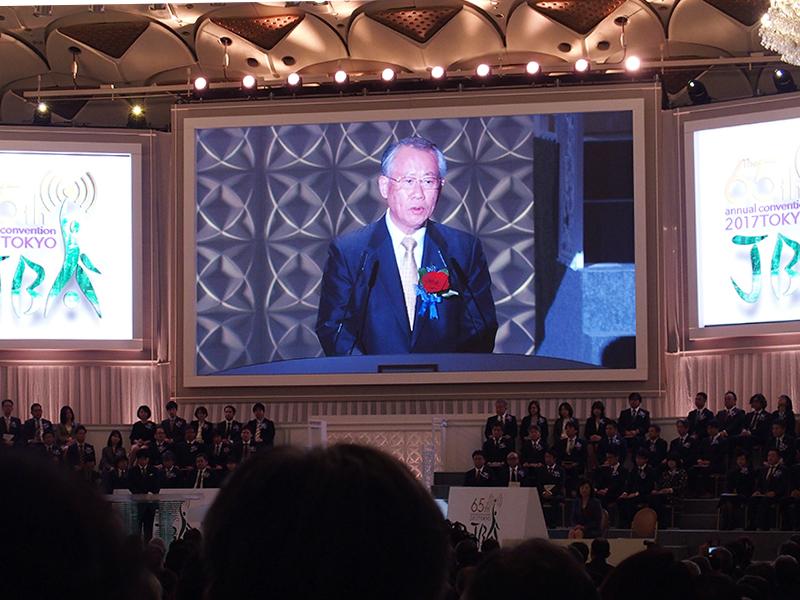 上田NHK会長