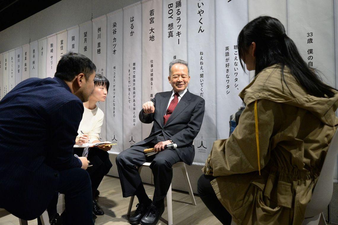 「本」役を務めたうちの一人・田中さんは「日本点字図書館」の理事長
