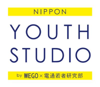 NIPPON YOUTH STUDIOロゴ