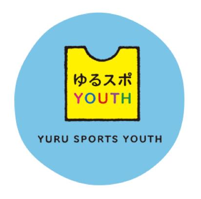 ゆるスポーツYOUTHロゴ