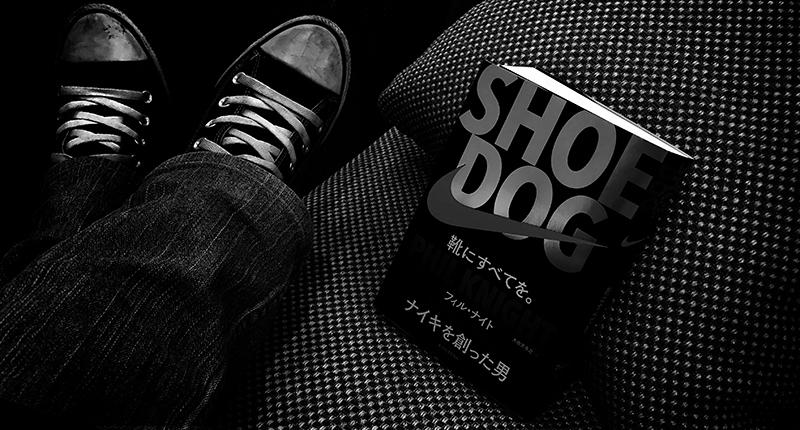 『SHOE DOG』