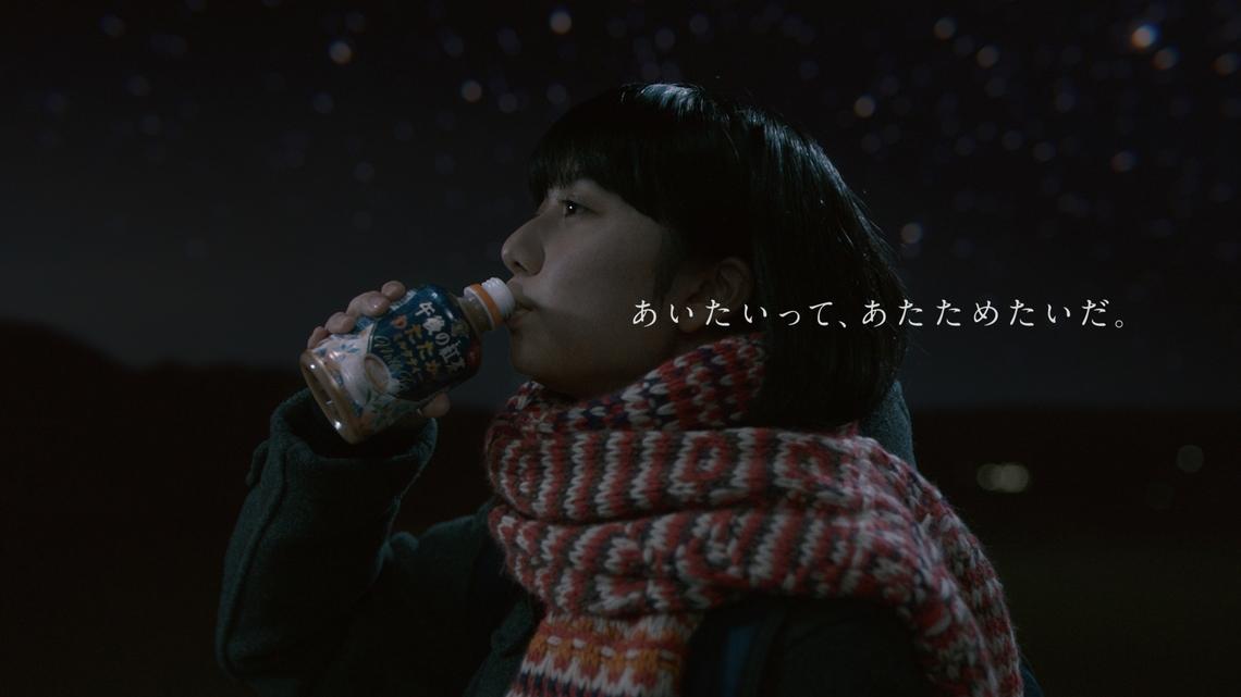 午後の紅茶 新cmで 上白石萌歌さんが名曲 楓 を歌う ウェブ電通報