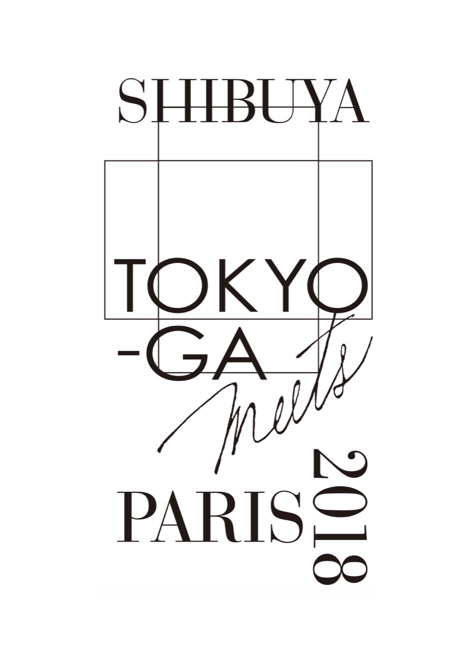 SHIBUYA-TOKYO CURIOSITY
