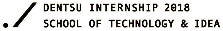 インターンシップロゴ