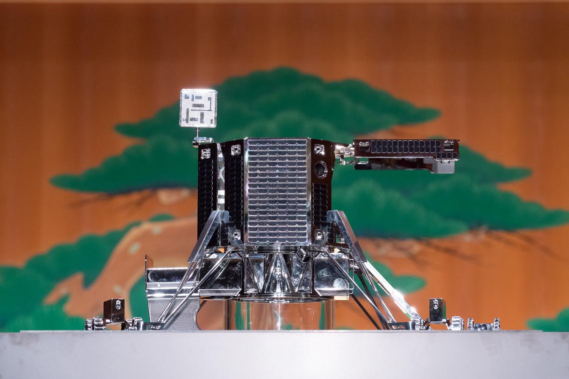 ランダーコンセプトモデル