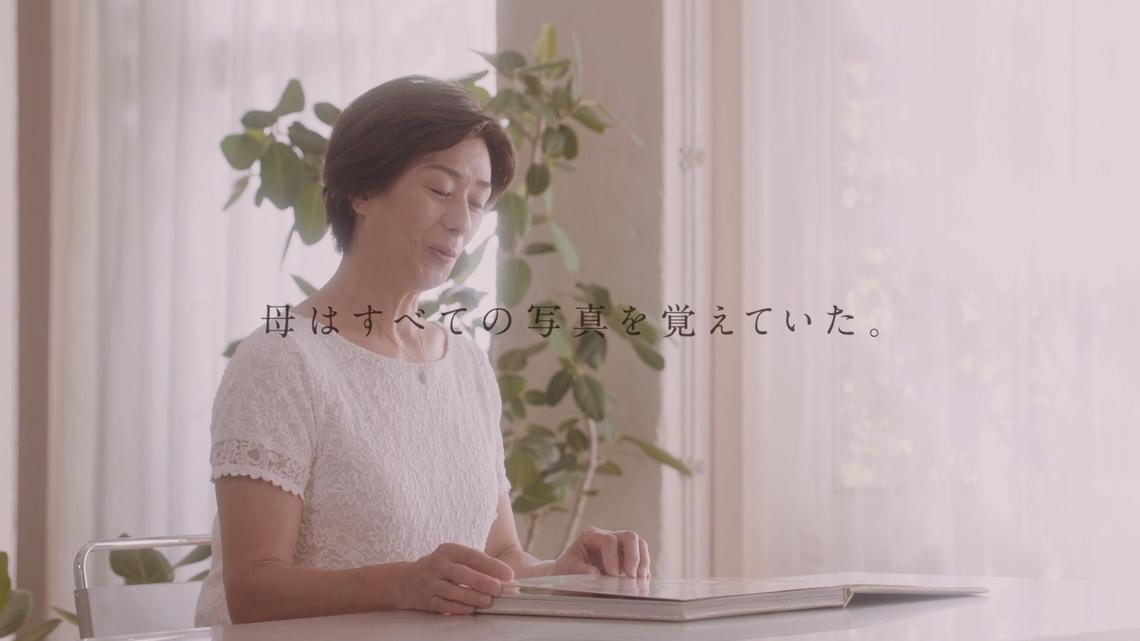 【経済産業大臣賞】キヤノンマーケティングジャパン「『写真っていいね』 Aタイプ編」