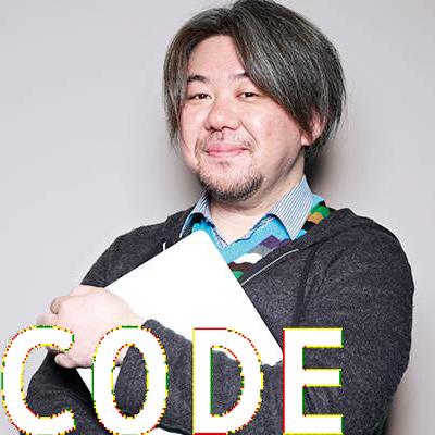 菅野薫氏写真