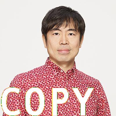 佐々木康晴氏写真