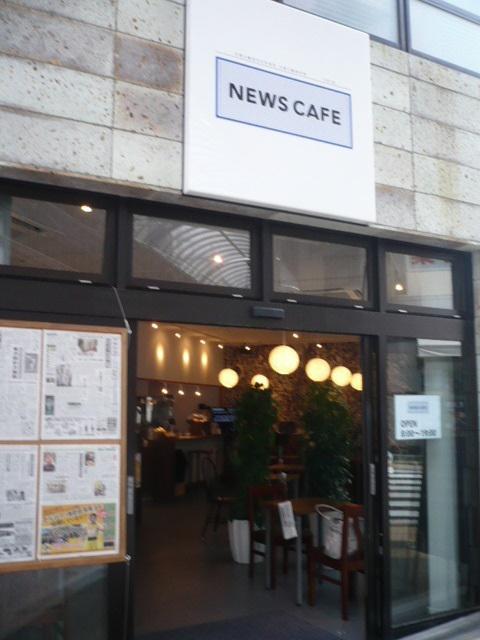 下野新聞NEWS CAFE