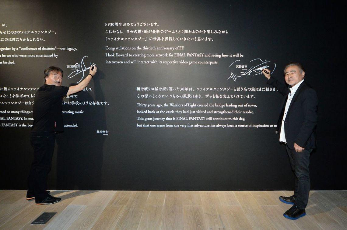 シリーズ生みの親である坂口氏とイラストレーターの天野氏