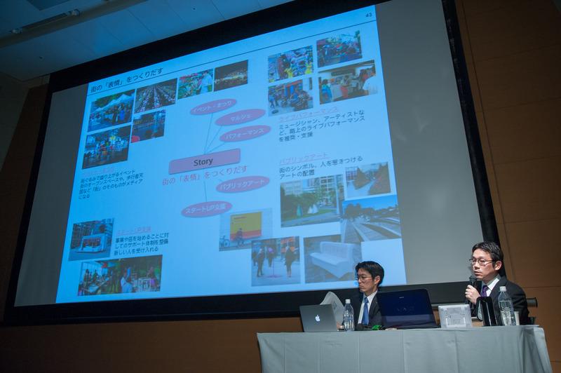 「街」視点で講演する冨田氏(左)と夏目氏(右)