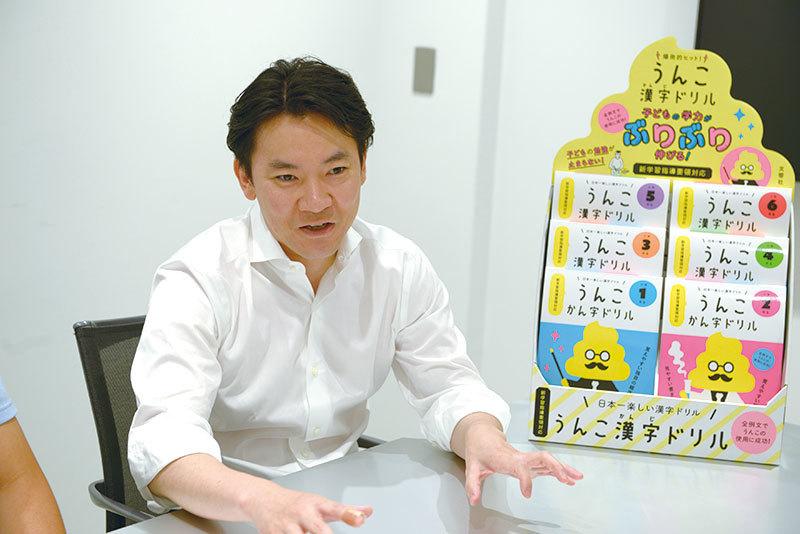 文響社社長・山本周嗣さん