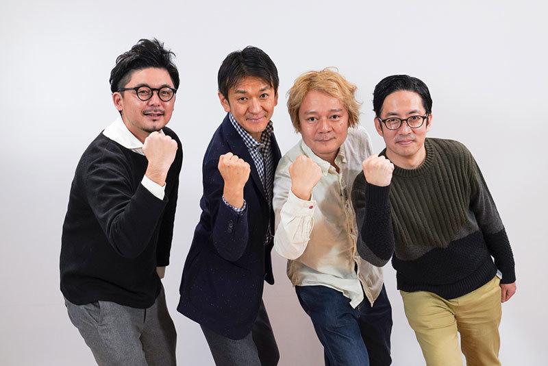 左からイノラボの阿部元貴さん、森田浩史さん、デイリーポータルZの林雄司編集長、住正徳書記係