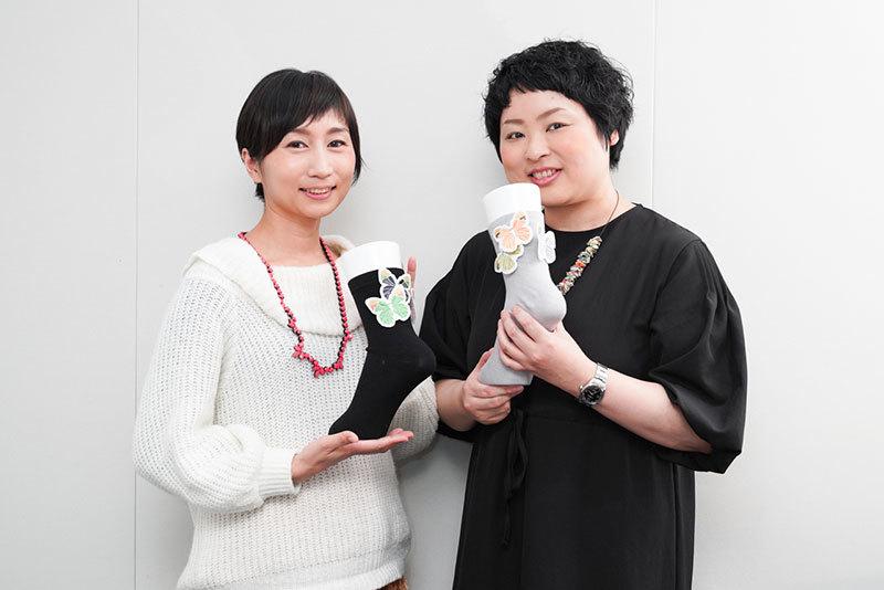 左:木幡 容子、右:堀田 峰布子