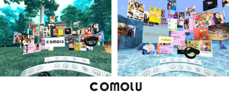 COMOLU