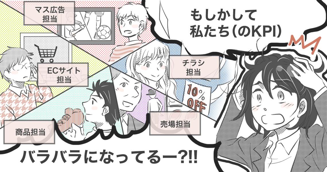 PDM STORY A子さん