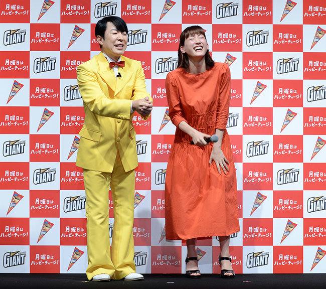 ダンディ坂野さん、綾瀬はるかさん