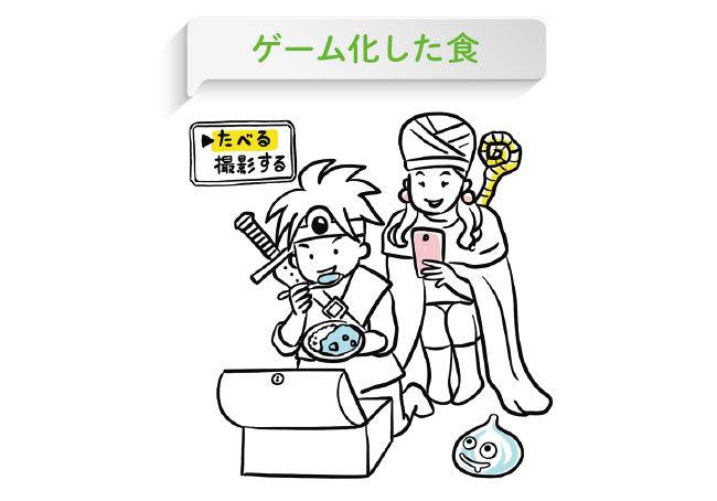 イラスト:大嶌美緒(電通「食生活ラボ」)