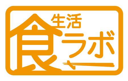 「食ラボ」ロゴ